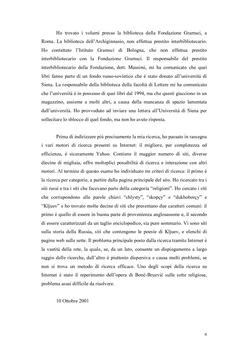 Anteprima della tesi: Kljuev le verità nelle poesie e nella realtà. Kljuev ed alcuni pensatori tedeschi. (Dubbi, problemi e controversie), Pagina 3