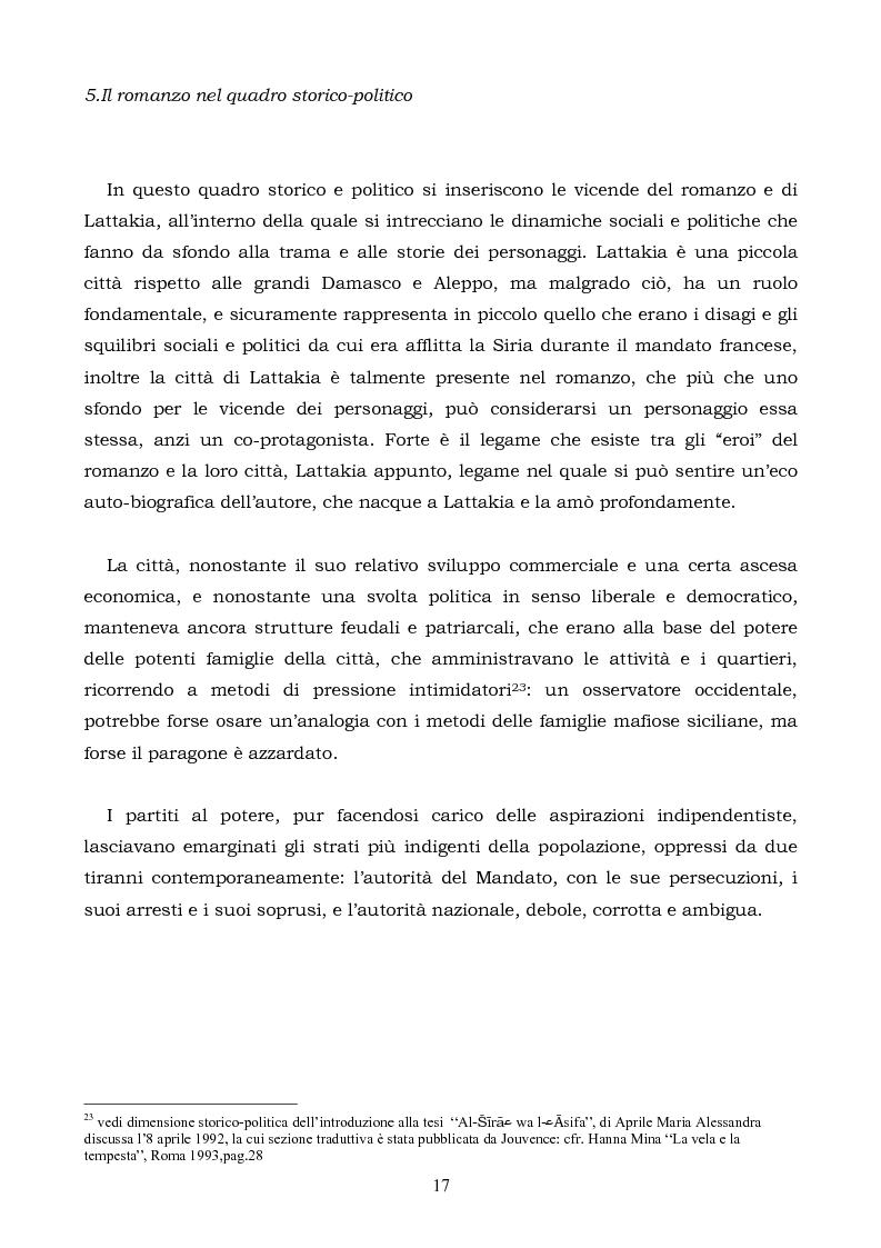 Anteprima della tesi: Il quartiere Shahhadin, Pagina 15
