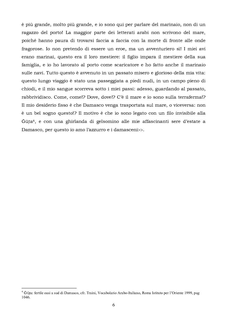 Anteprima della tesi: Il quartiere Shahhadin, Pagina 4