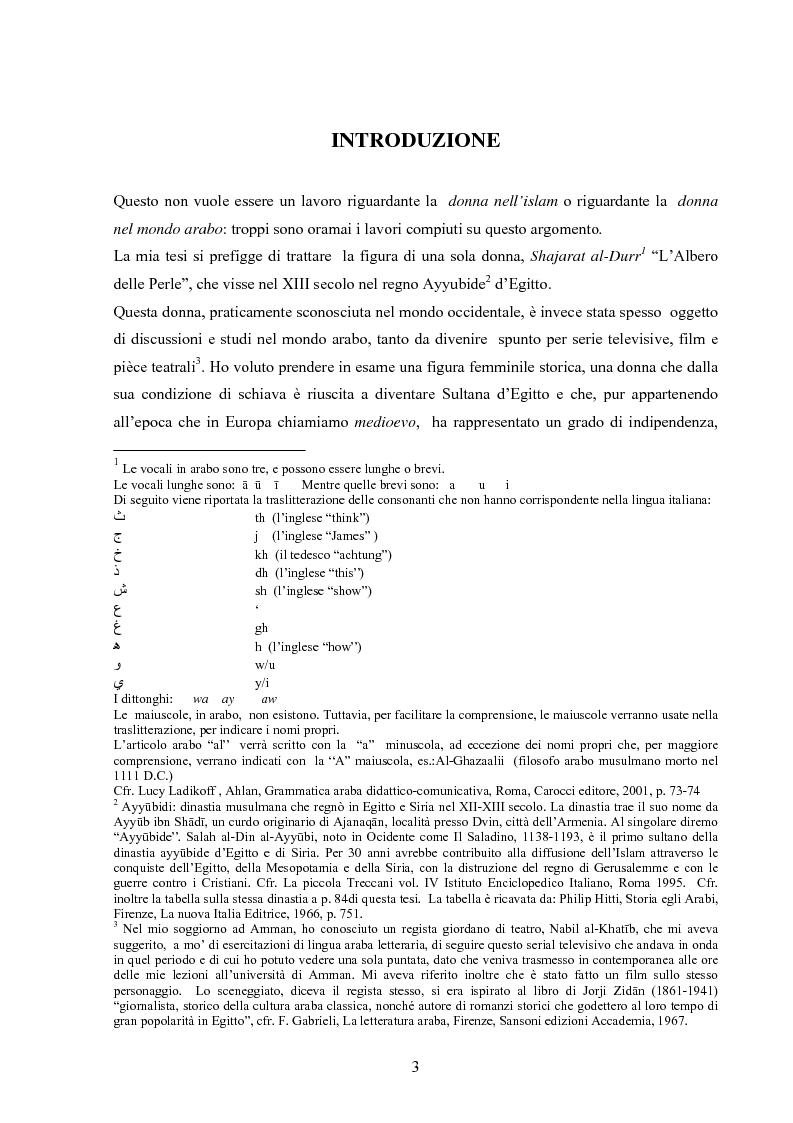 Anteprima della tesi: Donne musulmane a capo di un governo: Shajarat al_Durr, Pagina 1