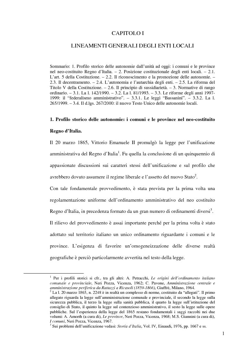Anteprima della tesi: Associazionismo comunale e competitività territoriale. La gestione consortile dei servizi., Pagina 7