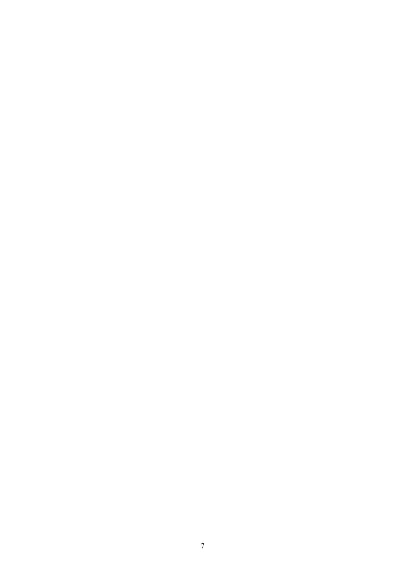 Anteprima della tesi: Analisi e Progetto di un Ambiente Integrato per la Schedulazione di Elaborazioni Orientato alla gestione dei Sistemi Informativi di una Azienda Commerciale, Pagina 5
