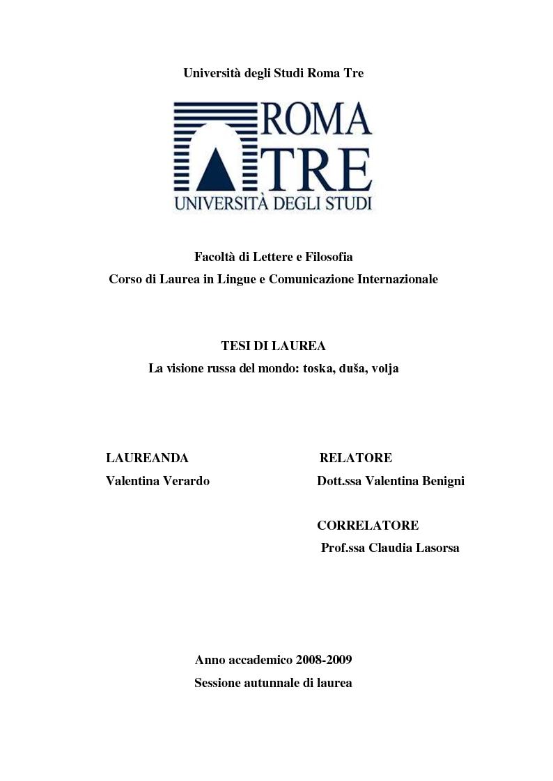 Permalink to Facolta Lettere E Filosofia Roma Tre