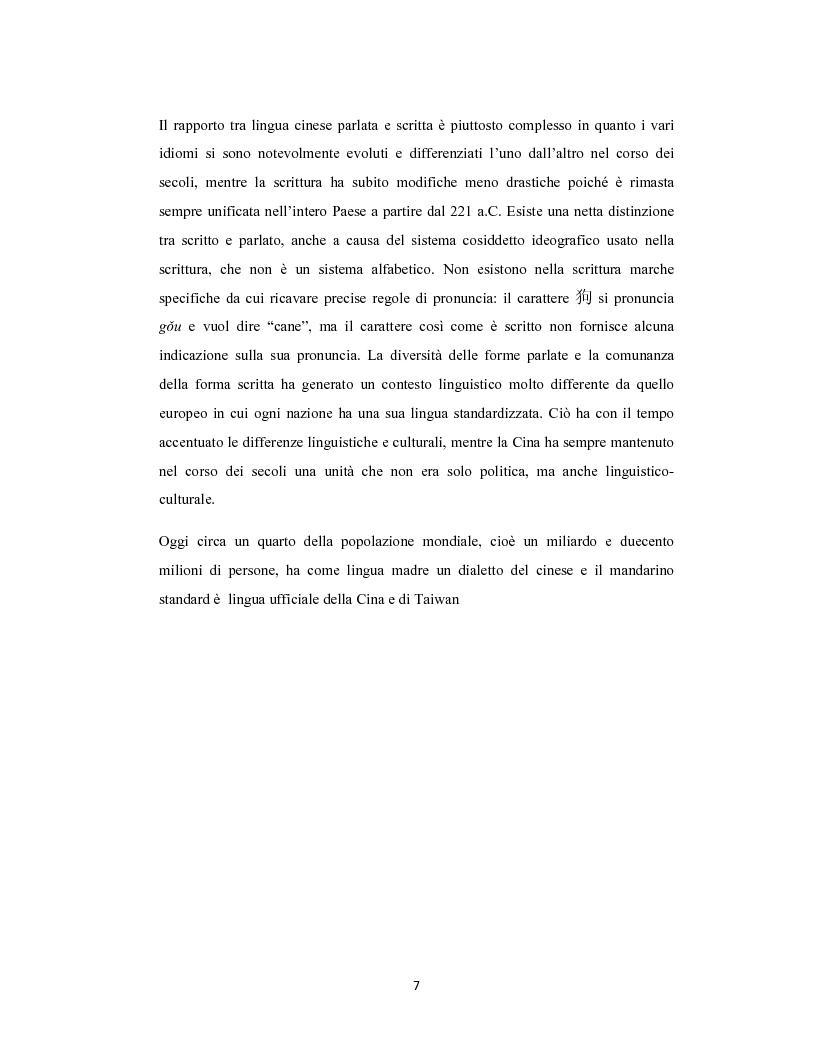 Anteprima della tesi: Le parti del discorso in cinese: analisi di alcuni aspetti, Pagina 5