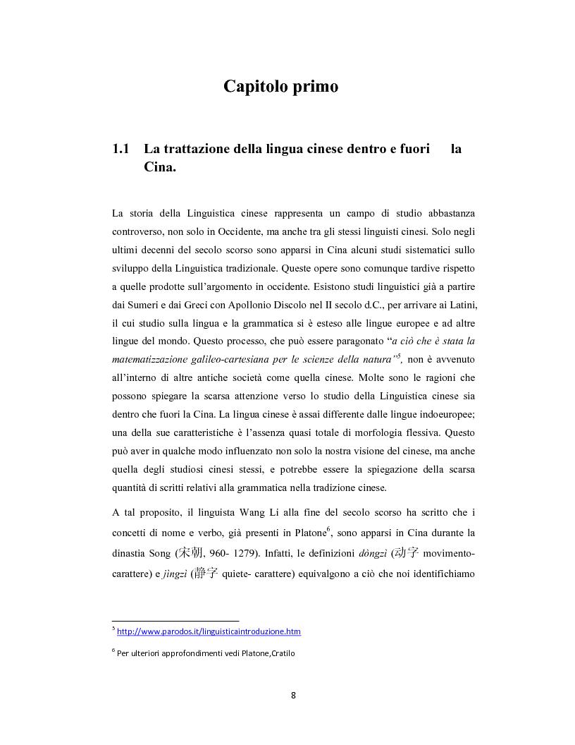 Anteprima della tesi: Le parti del discorso in cinese: analisi di alcuni aspetti, Pagina 6