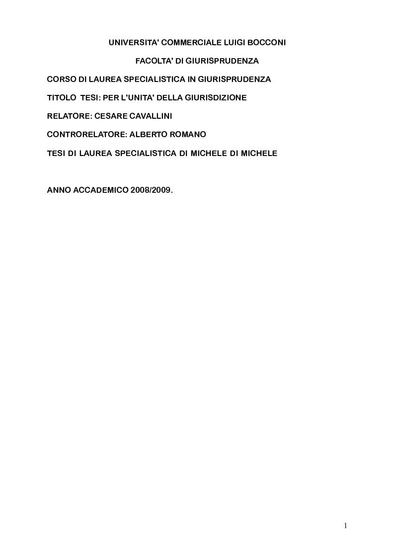 Anteprima della tesi: Per l'unità della giurisdizione, Pagina 1