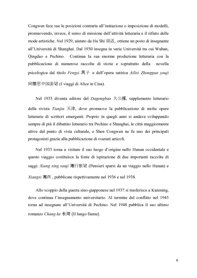 Anteprima della tesi: Shen Congwen: tra antico e moderno, Pagina 6