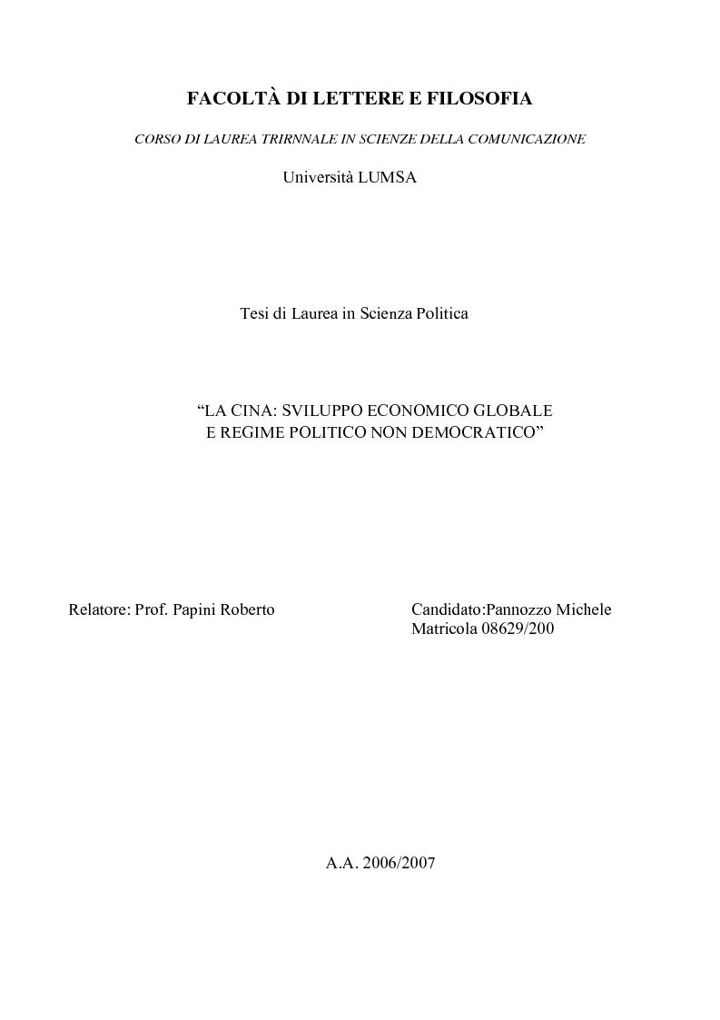 Facolt di lettere e filosofia corso di laurea trirnnale in for Design della comunicazione universita