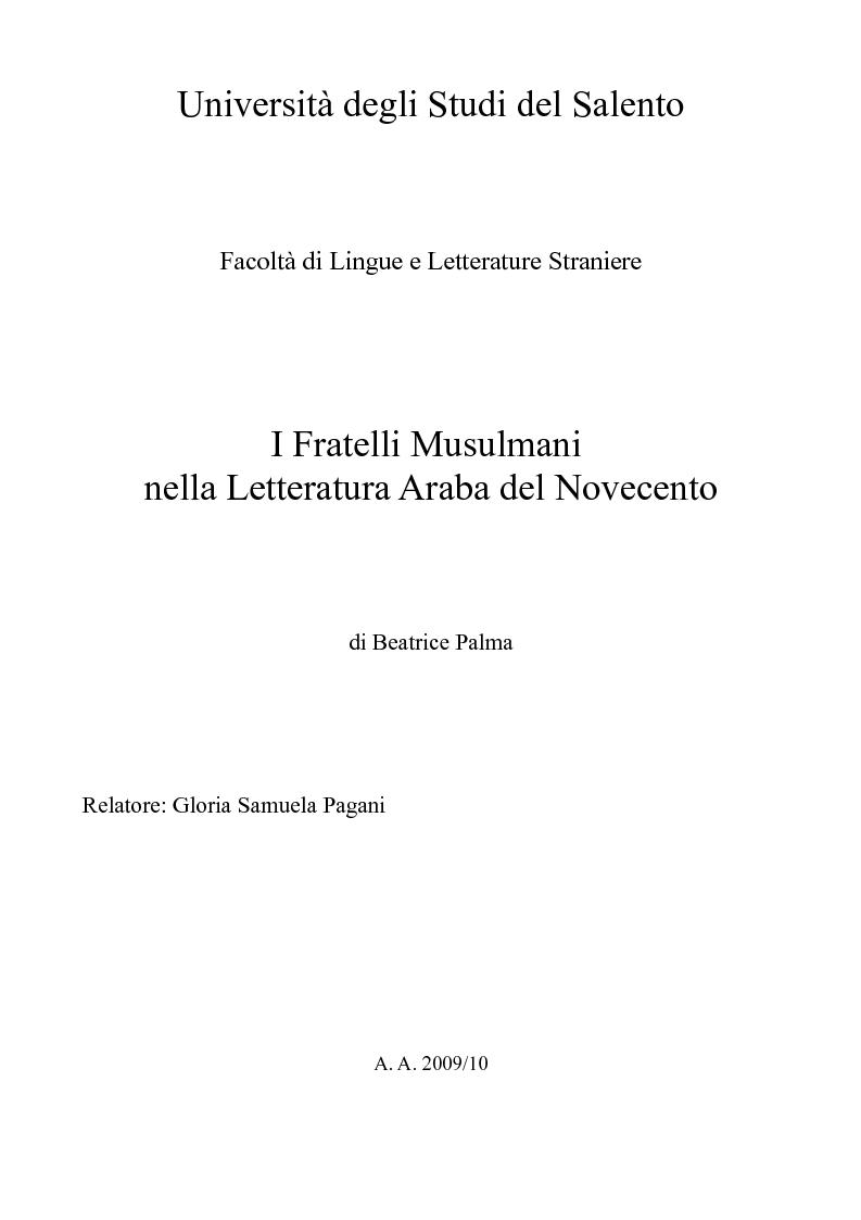 Anteprima della tesi: I Fratelli Musulmani nella letteratura araba del Novecento, Pagina 1