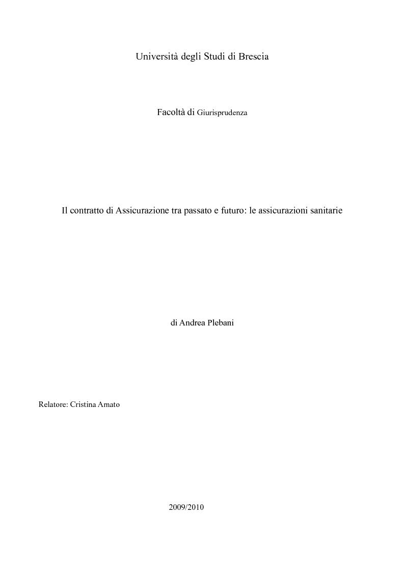 Anteprima della tesi: Il contratto di Assicurazione tra passato e futuro: le assicurazioni sanitarie, Pagina 1