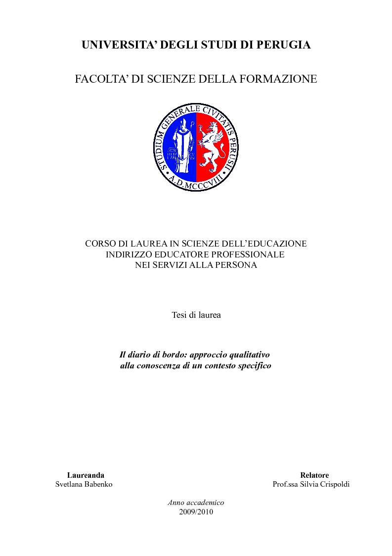 Anteprima della tesi: Il diario di bordo: approccio qualitativo alla conoscenza di un contesto specifico, Pagina 1