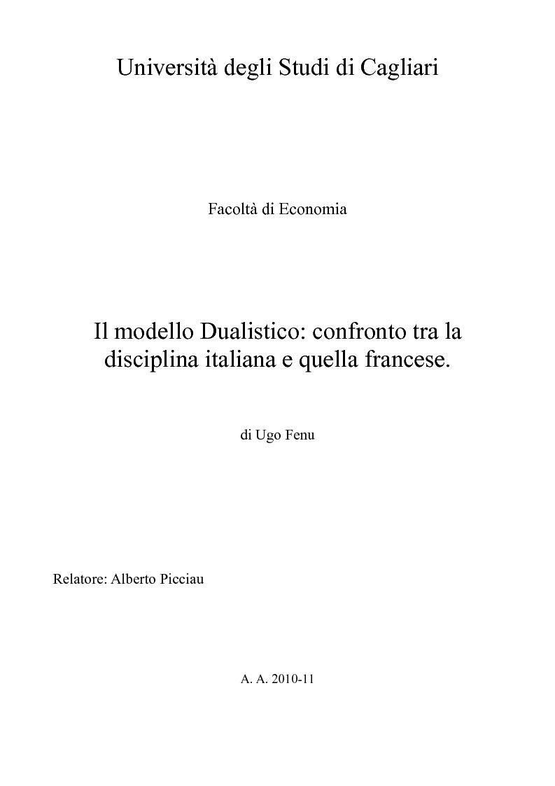 Anteprima della tesi: Il modello Dualistico: confronto tra la disciplina italiana e quella francese., Pagina 1