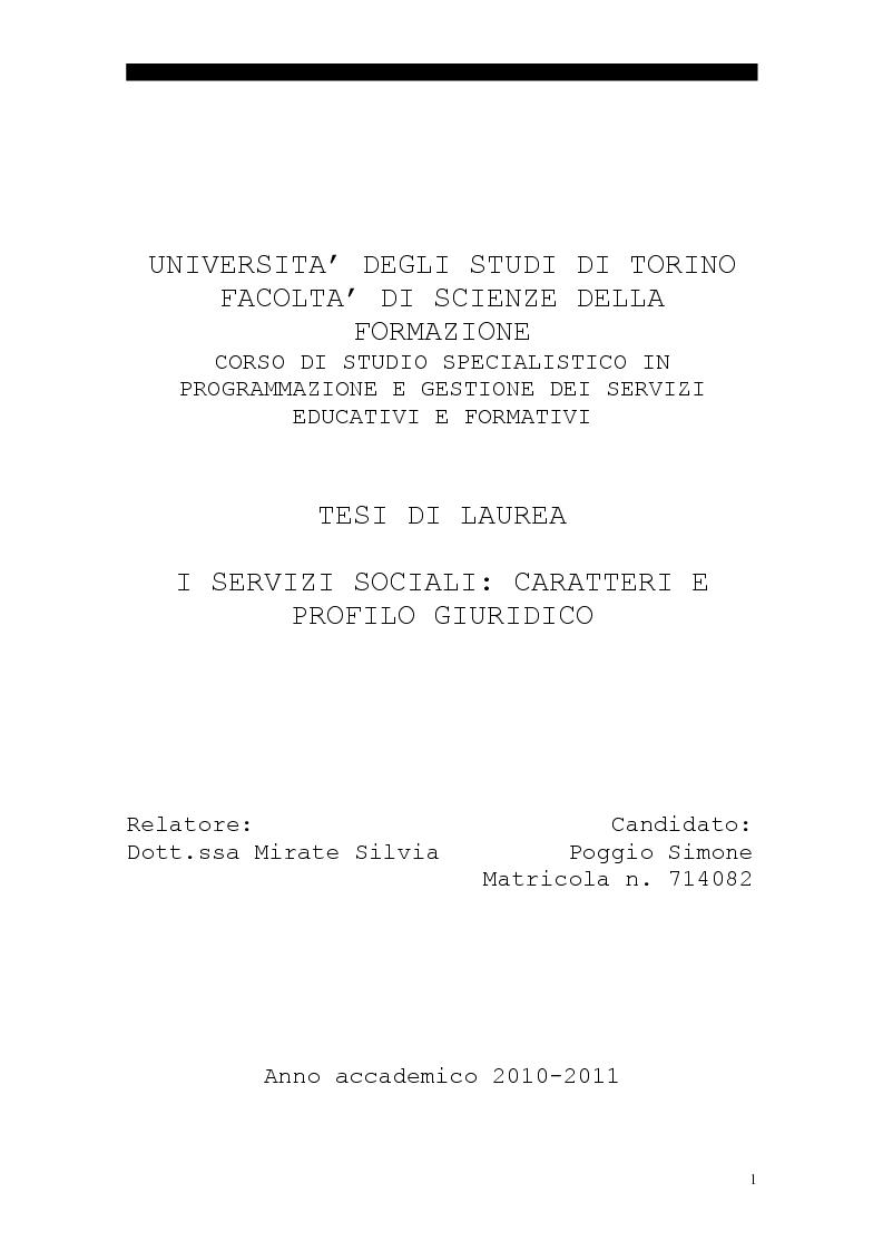 Universita degli studi di torinofacolta di scienze della for Programmazione e gestione dei servizi educativi