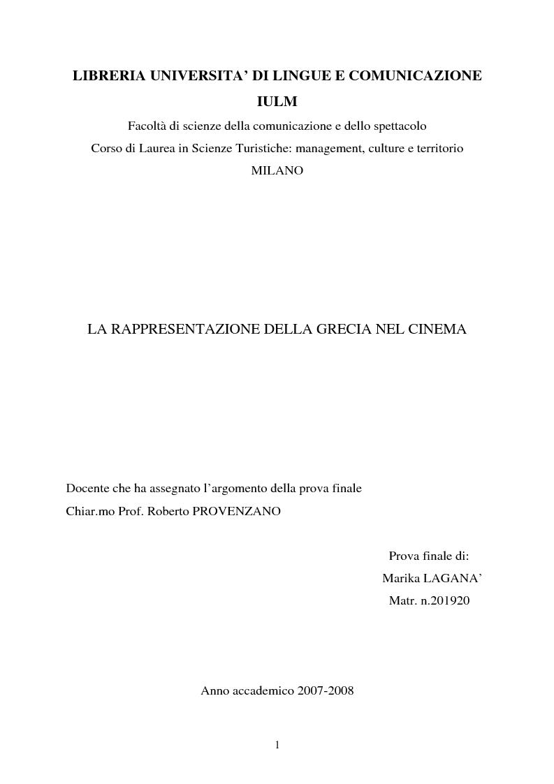 Anteprima della tesi: La rappresentazione della Grecia nel cinema, Pagina 1