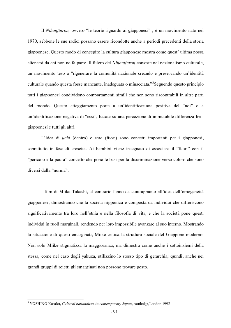 Anteprima della tesi: Kamisama no Pazuru - Traduzione e analisi, Pagina 13