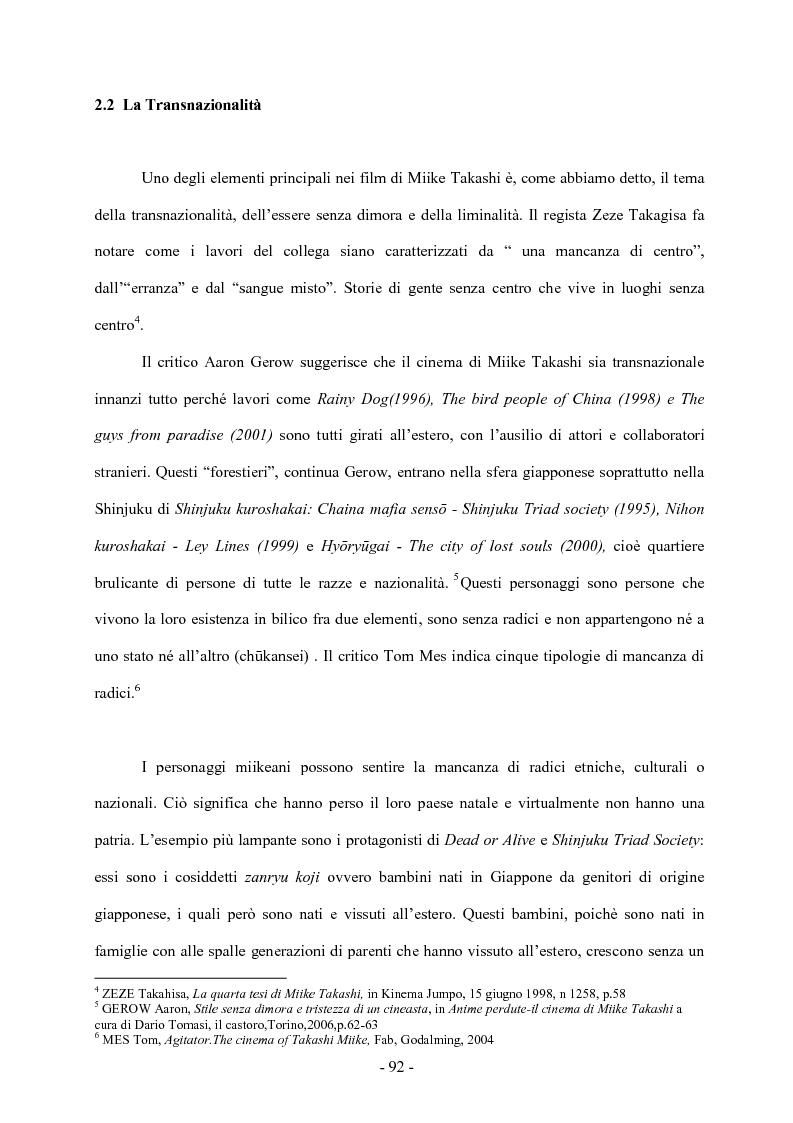 Anteprima della tesi: Kamisama no Pazuru - Traduzione e analisi, Pagina 14