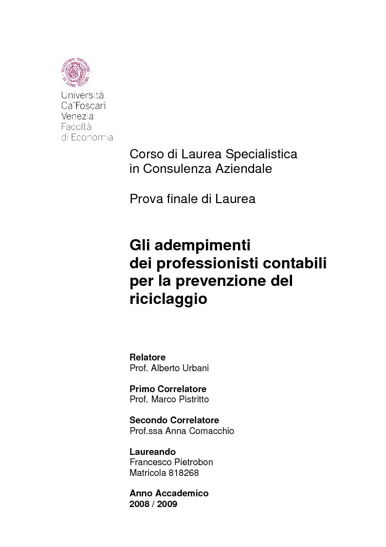 Anteprima della tesi: Gli adempimenti dei professionisti contabili per la prevenzione del riciclaggio, Pagina 1