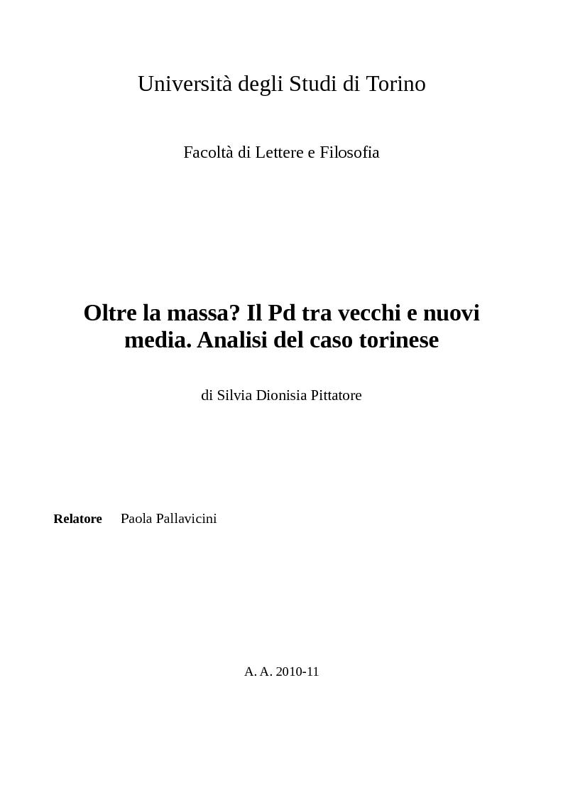 Anteprima della tesi: Oltre la massa? Il Pd tra vecchi e nuovi media. Analisi del caso torinese, Pagina 1
