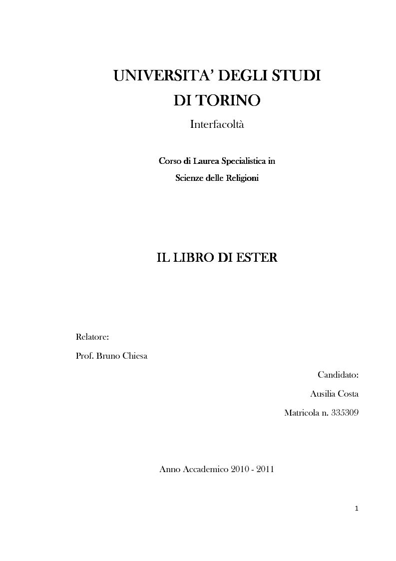 Anteprima della tesi: Il libro di Ester, Pagina 1