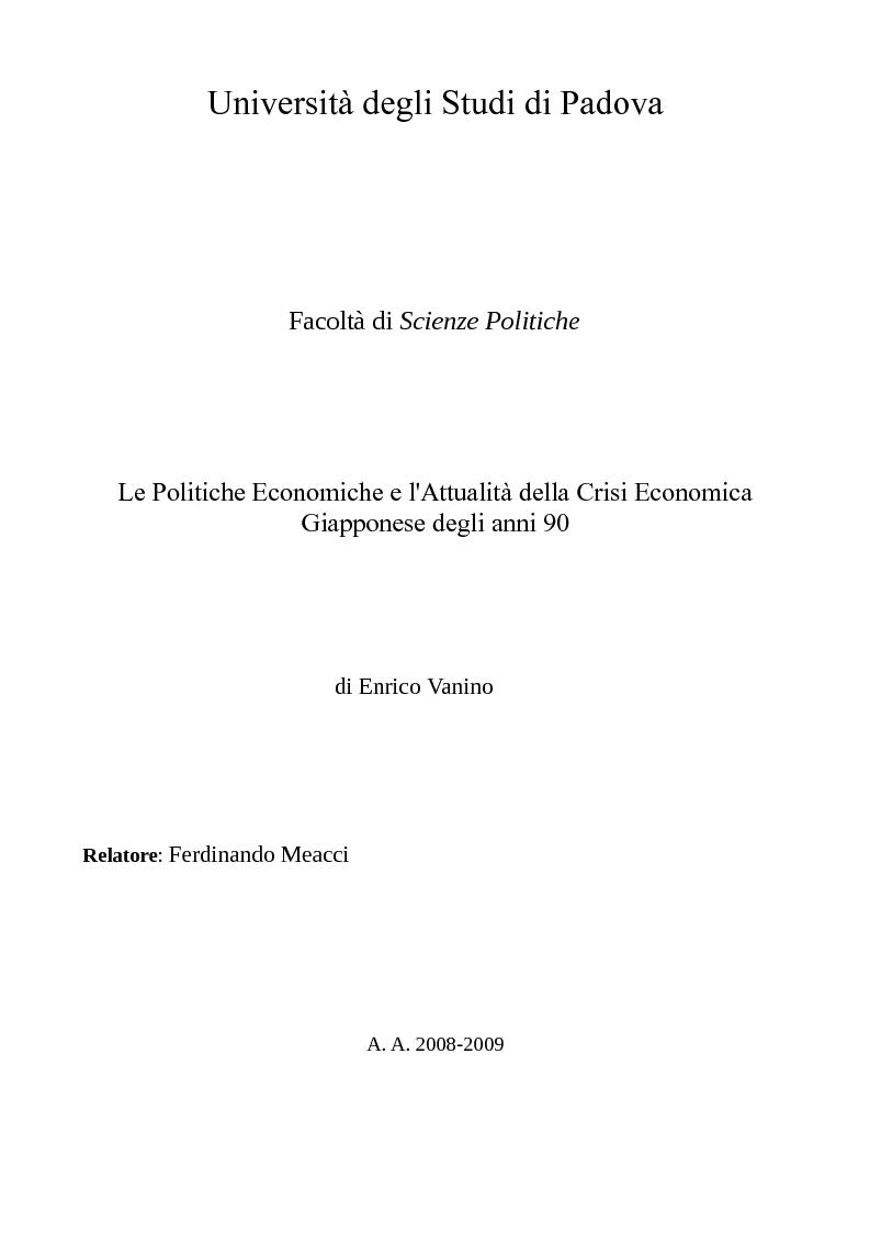 Anteprima della tesi: Le politiche economiche e l'attualità della crisi economica giapponese degli anni '90, Pagina 1