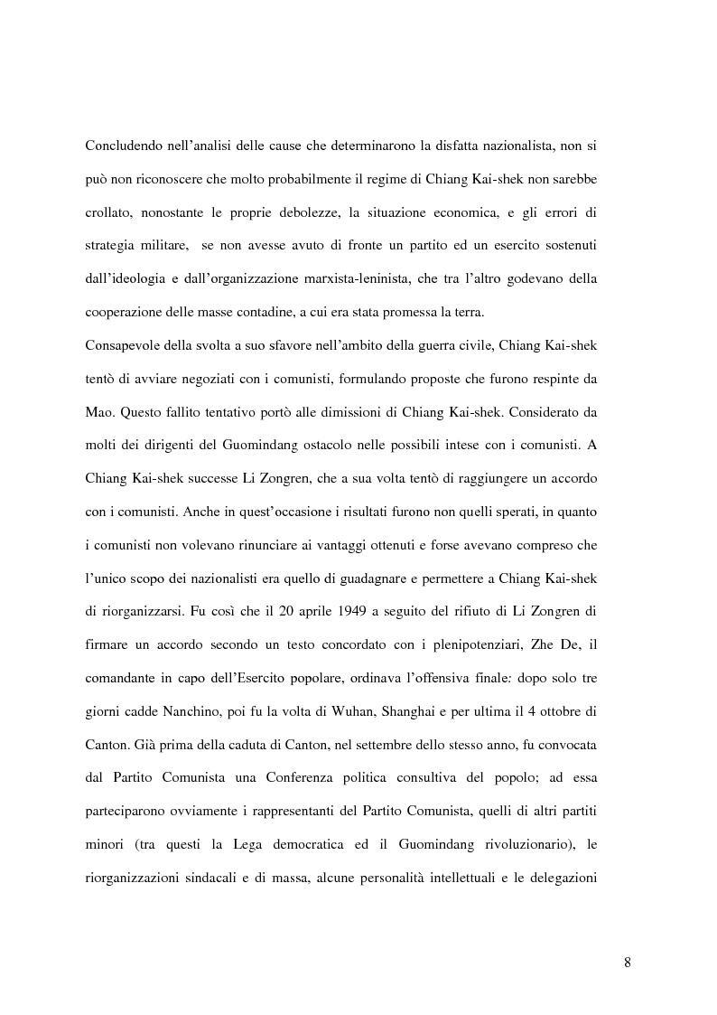 Anteprima della tesi: Taiwan: indipendenza o unificazione con la Cina. Una questione ancora irrisolta., Pagina 9
