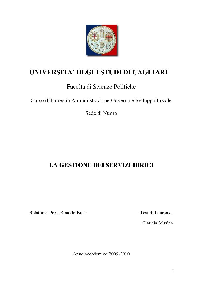 Anteprima della tesi: La gestione dei servizi idrici, Pagina 1