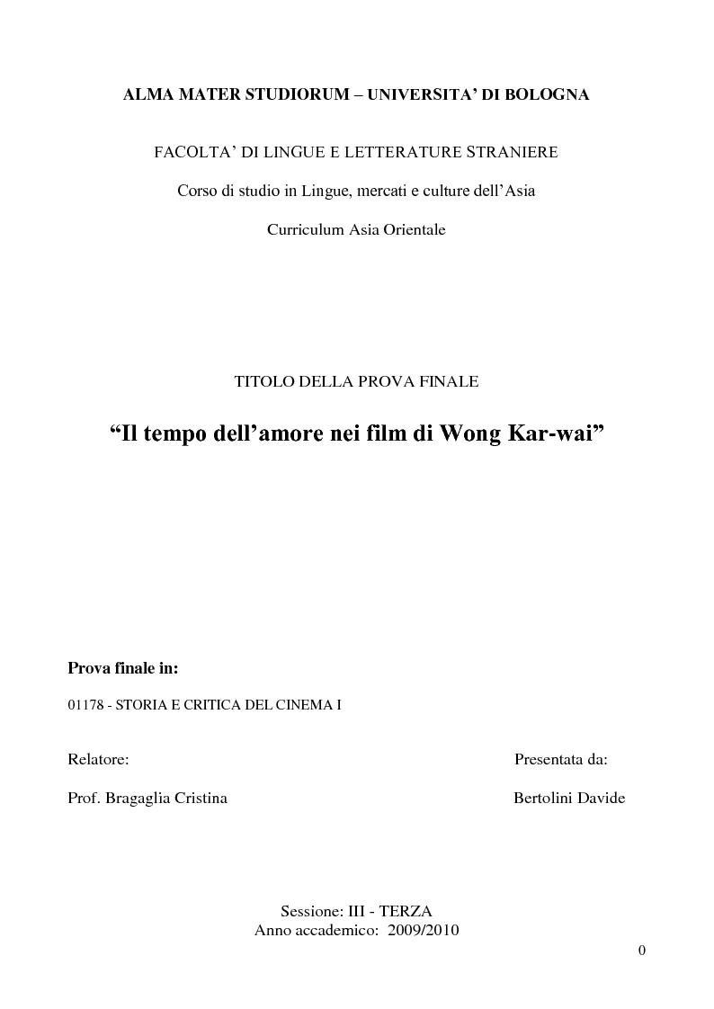 Anteprima della tesi: Il tempo dell'amore nei film di Wong Kar-wai, Pagina 1
