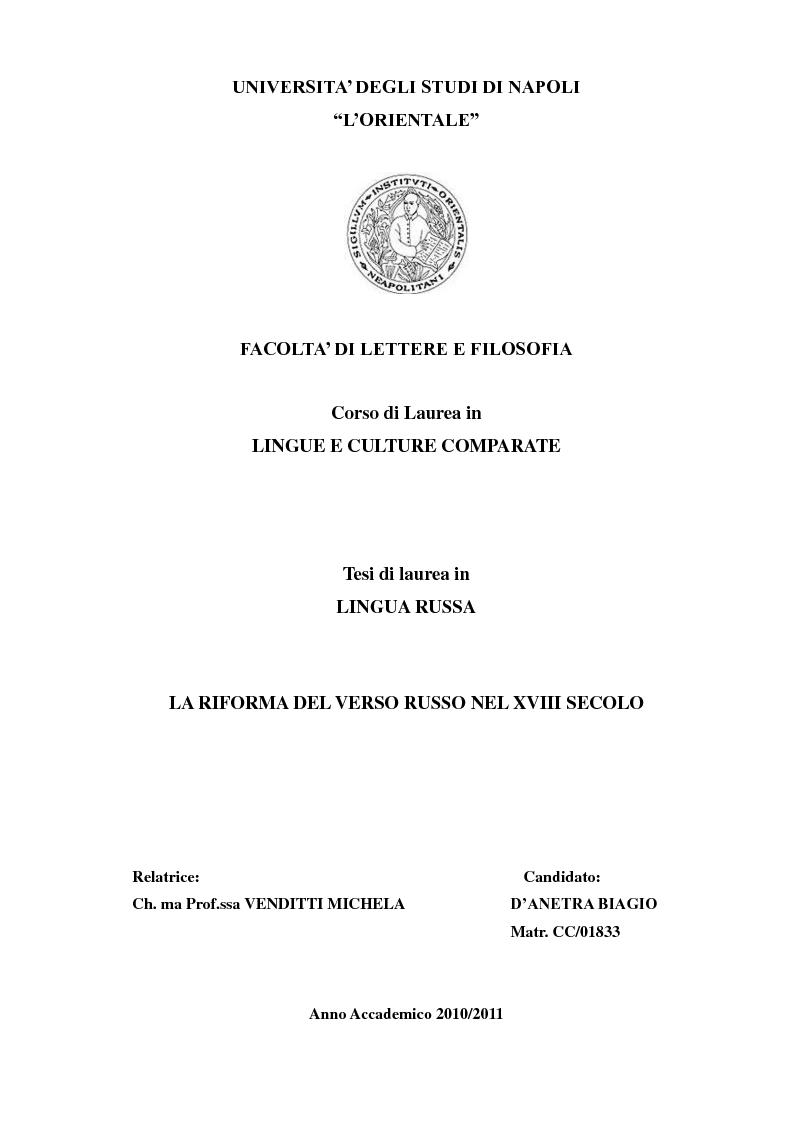 Anteprima della tesi: La riforma del verso russo nel XVIII secolo, Pagina 1