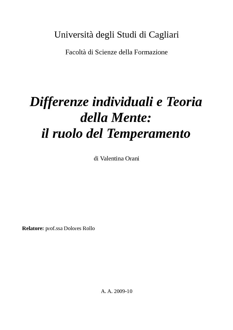 Anteprima della tesi: Differenze individuali e Teoria della Mente: il ruolo del Temperamento, Pagina 1