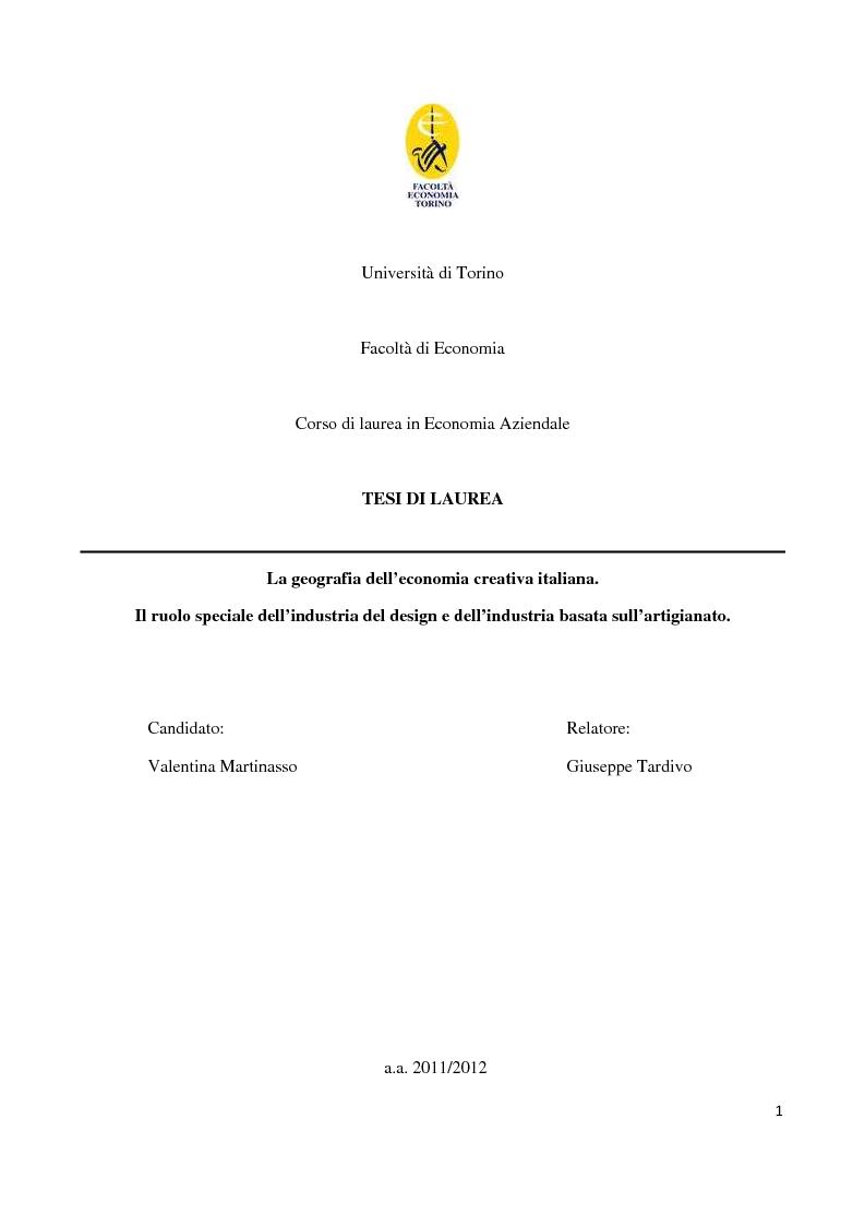 Anteprima della tesi: La geografia dell'economia creativa italiana, Pagina 1