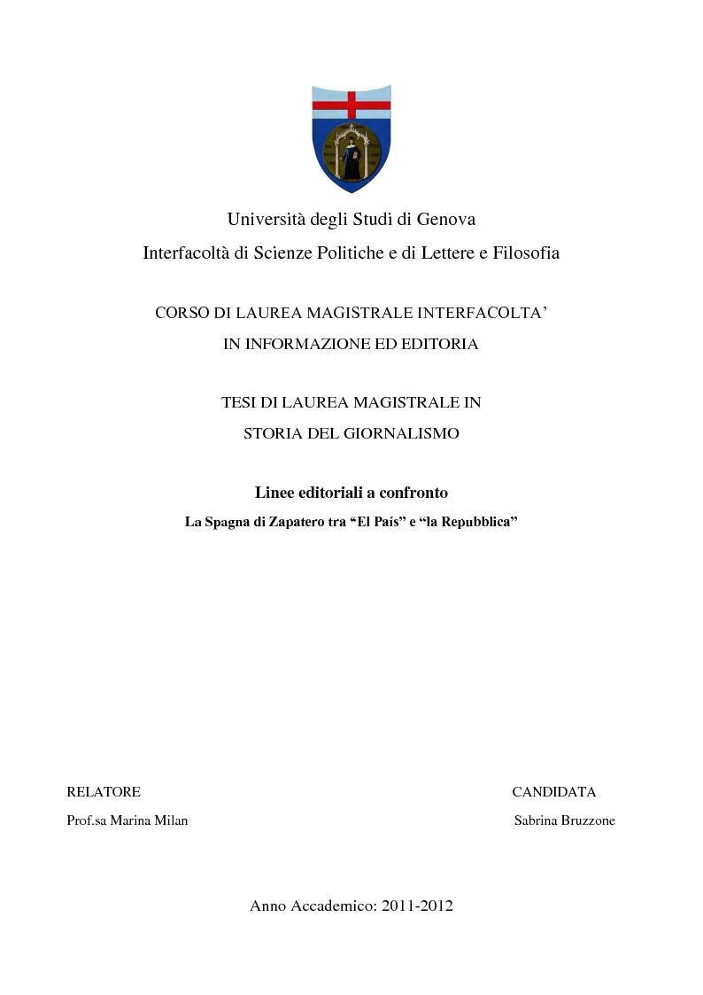 Anteprima della tesi: Linee editoriali a confronto. La Spagna di Zapatero tra ''El Paìs'' e ''la Repubblica'', Pagina 1