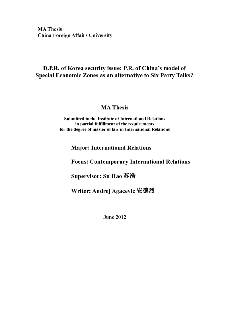 Anteprima della tesi: D.P.R. of Korea security issue: P.R. of China's model of Special Economic Zones as an alternative to Six Party Talks?, Pagina 1