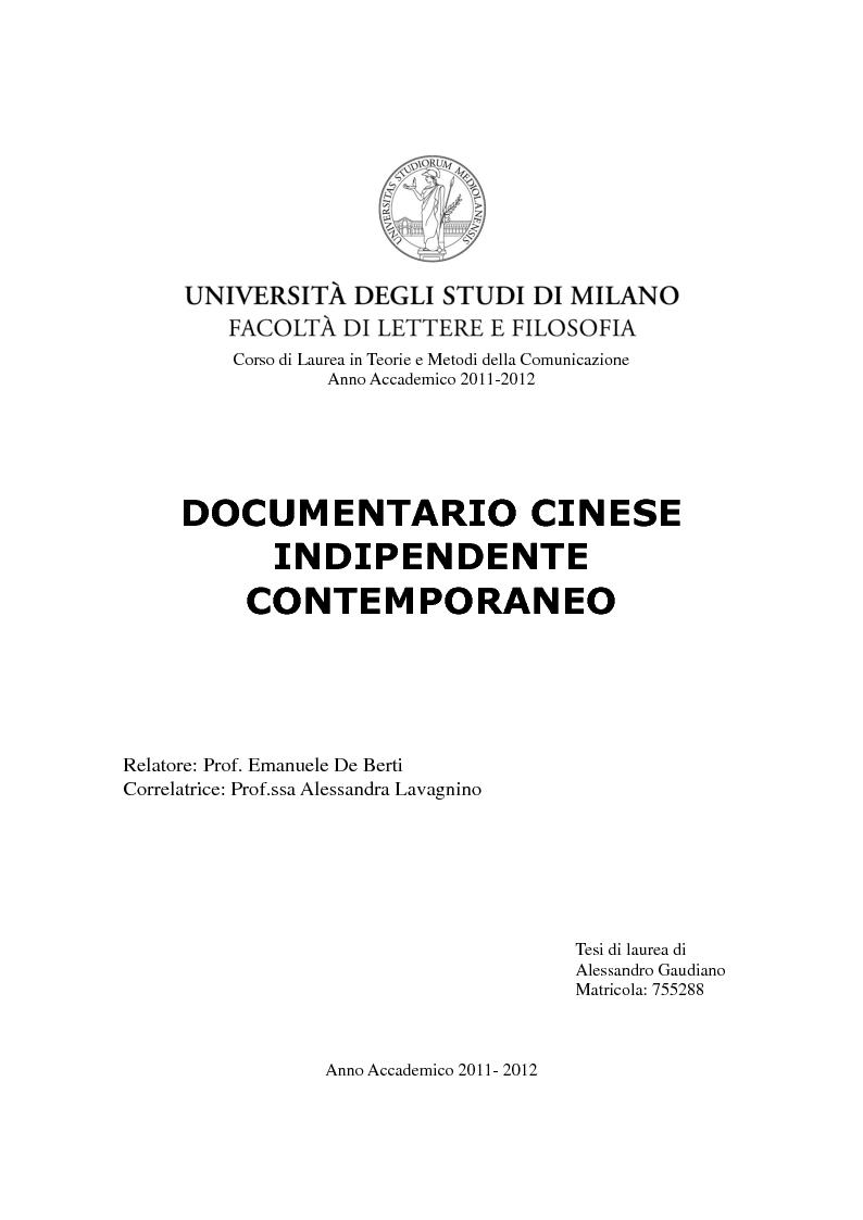 Anteprima della tesi: Documentario cinese indipendente contemporaneo, Pagina 1