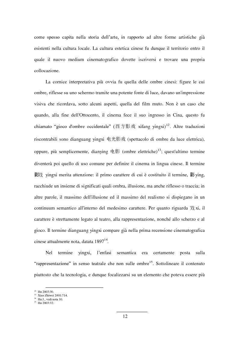 Anteprima della tesi: Documentario cinese indipendente contemporaneo, Pagina 10