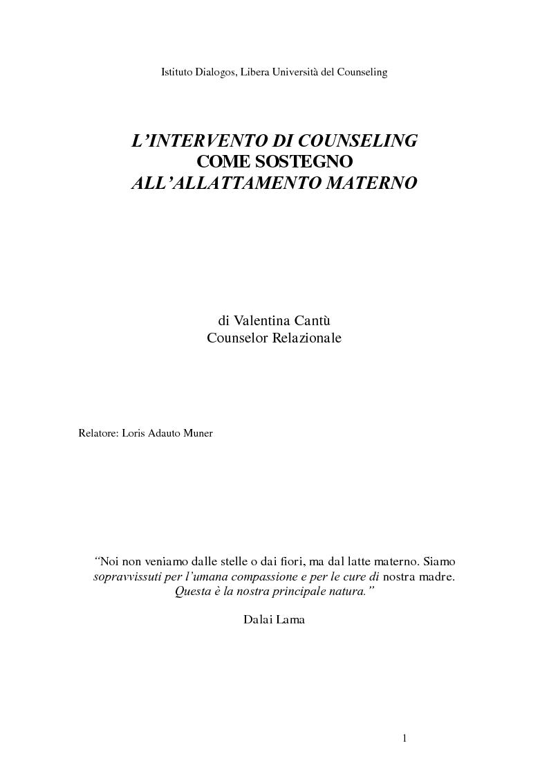 Anteprima della tesi: L'intervento di counseling come sostegno all'allattamento materno, Pagina 1