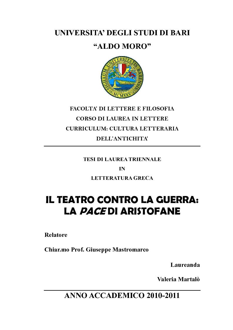 """Anteprima della tesi: Il teatro contro la guerra: la """"Pace"""" di Aristofane, Pagina 1"""