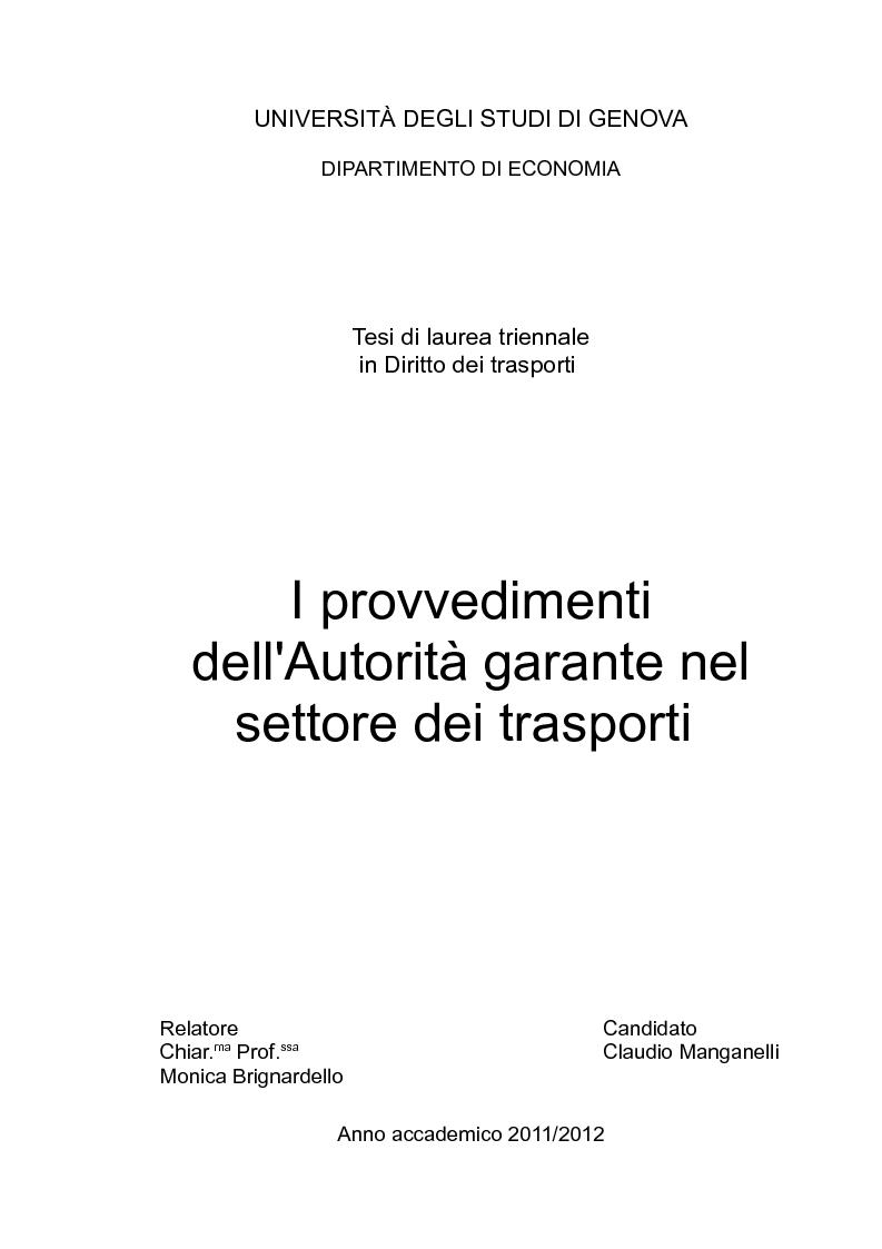 Anteprima della tesi: I provvedimenti dell'Autorità garante nel settore dei trasporti, Pagina 1