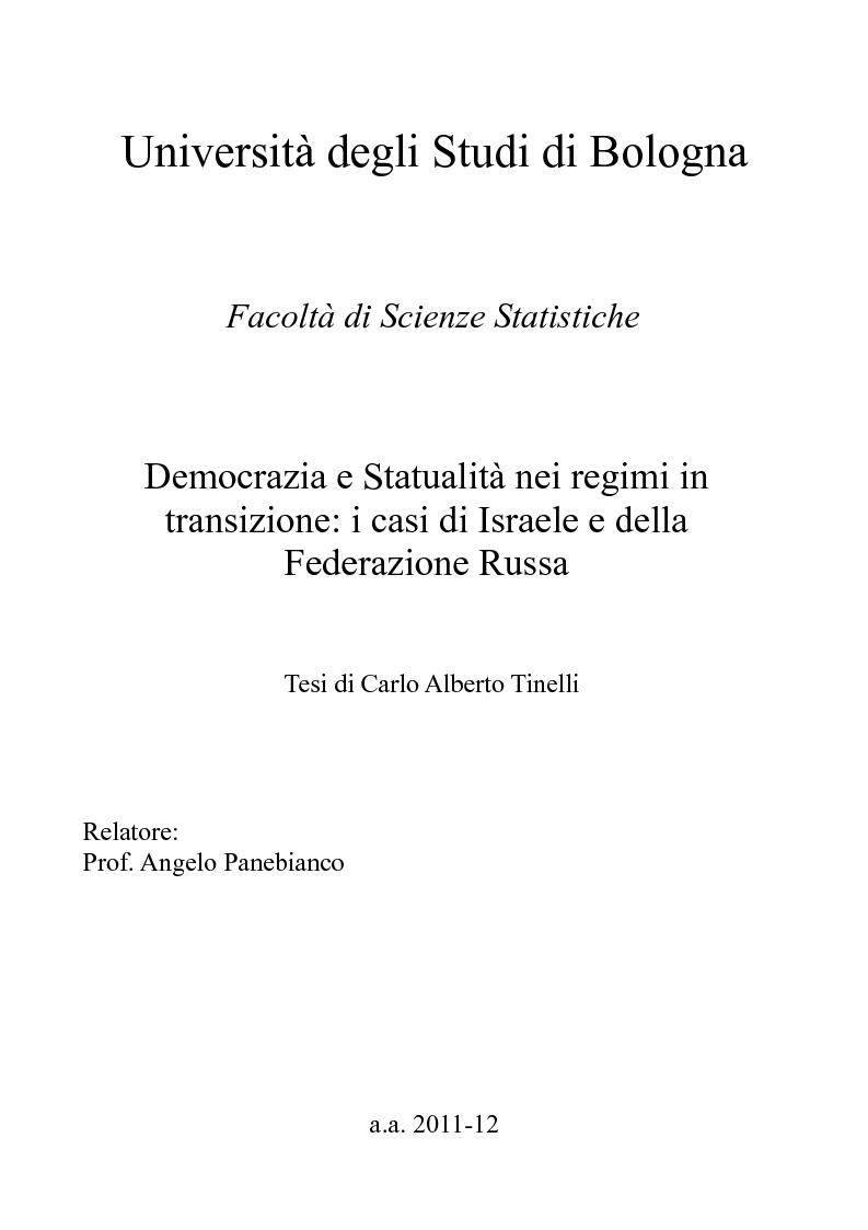 Anteprima della tesi: Democrazia e Statualità nei regimi in transizione: i casi di Israele e della Federazione Russa, Pagina 1