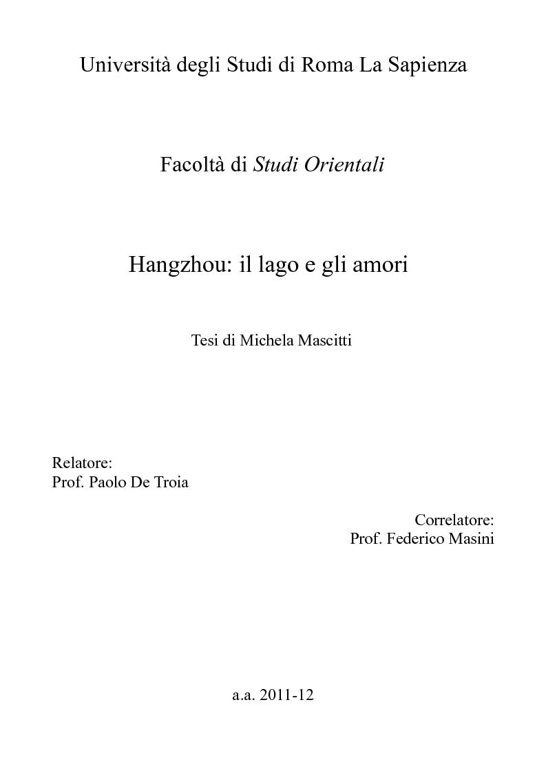 Anteprima della tesi: Hangzhou: il lago e gli amori, Pagina 1