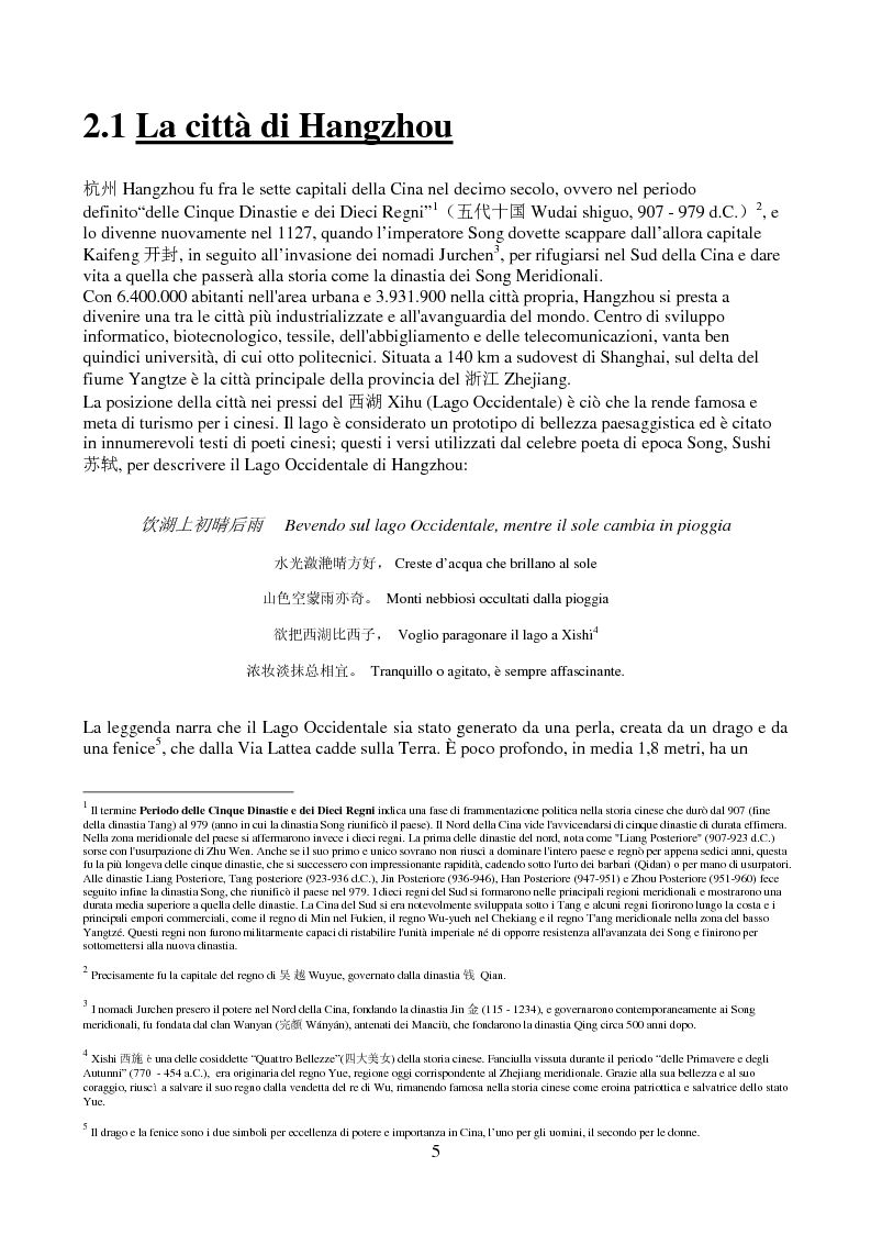 Anteprima della tesi: Hangzhou: il lago e gli amori, Pagina 3