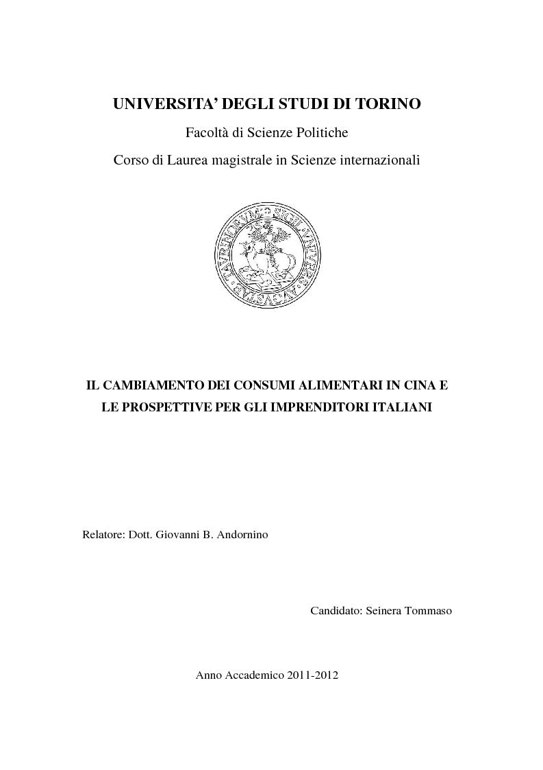 Anteprima della tesi: Il cambiamento dei consumi alimentari in Cina e le prospettive per gli imprenditori italiani, Pagina 1