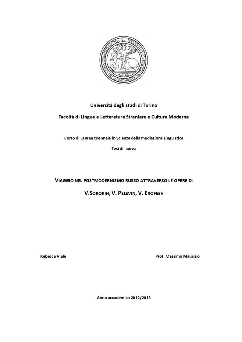 Anteprima della tesi: Viaggio nel postmodernismo russo attraverso le opere di  V. Sorokin, V. Pelevin, V. Erofeev, Pagina 1