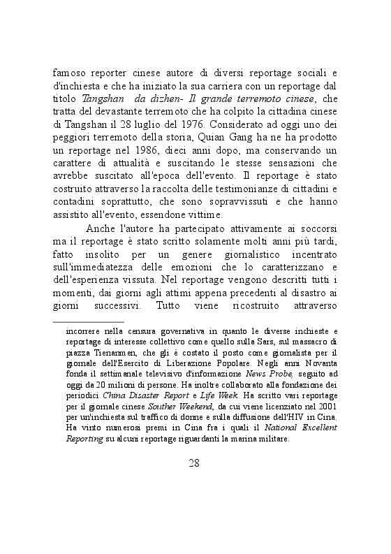 Estratto dalla tesi: L'informazione attraverso il reportage sociale: il ruolo e gli effetti nella società