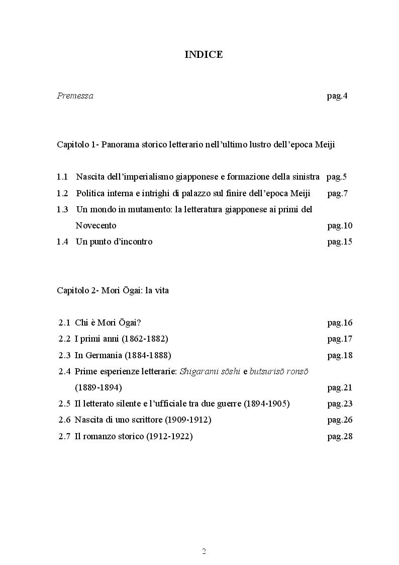 Indice della tesi: La reazione di Mori Ogai al Taigyaku Jiken:  Chinmoku no to, Pagina 1