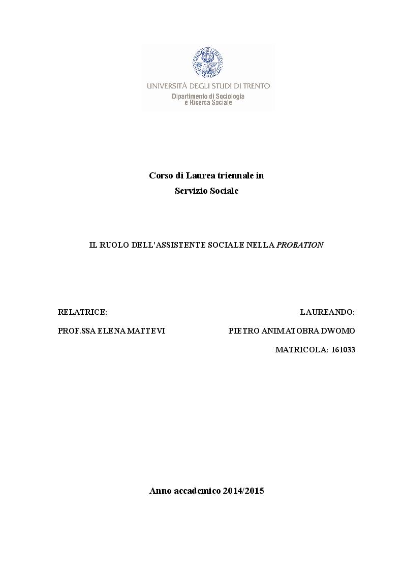 Anteprima della tesi: Il ruolo dell'assistente sociale nella probation, Pagina 1