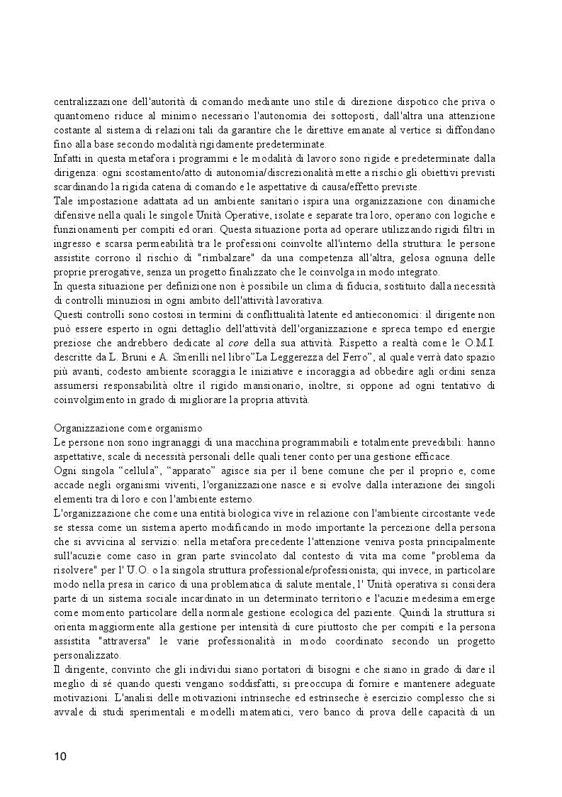 Estratto dalla tesi: Azione organizzativa del dirigente nel contesto di equipe multidisciplinari in ambito sanitario e socio assistenziale