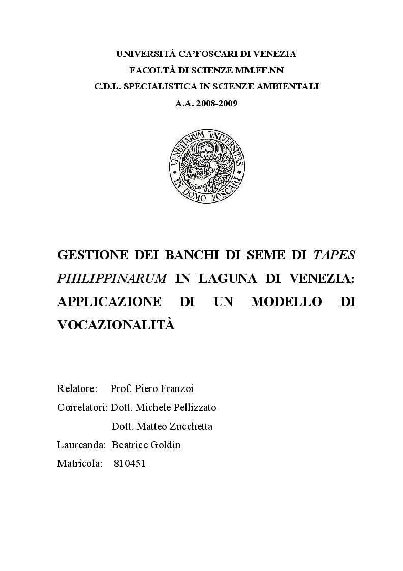Anteprima della tesi: Gestione dei banchi di seme di Tapes Philippinarum in Laguna di Venezia: applicazione di un modello di vocazionalità, Pagina 1