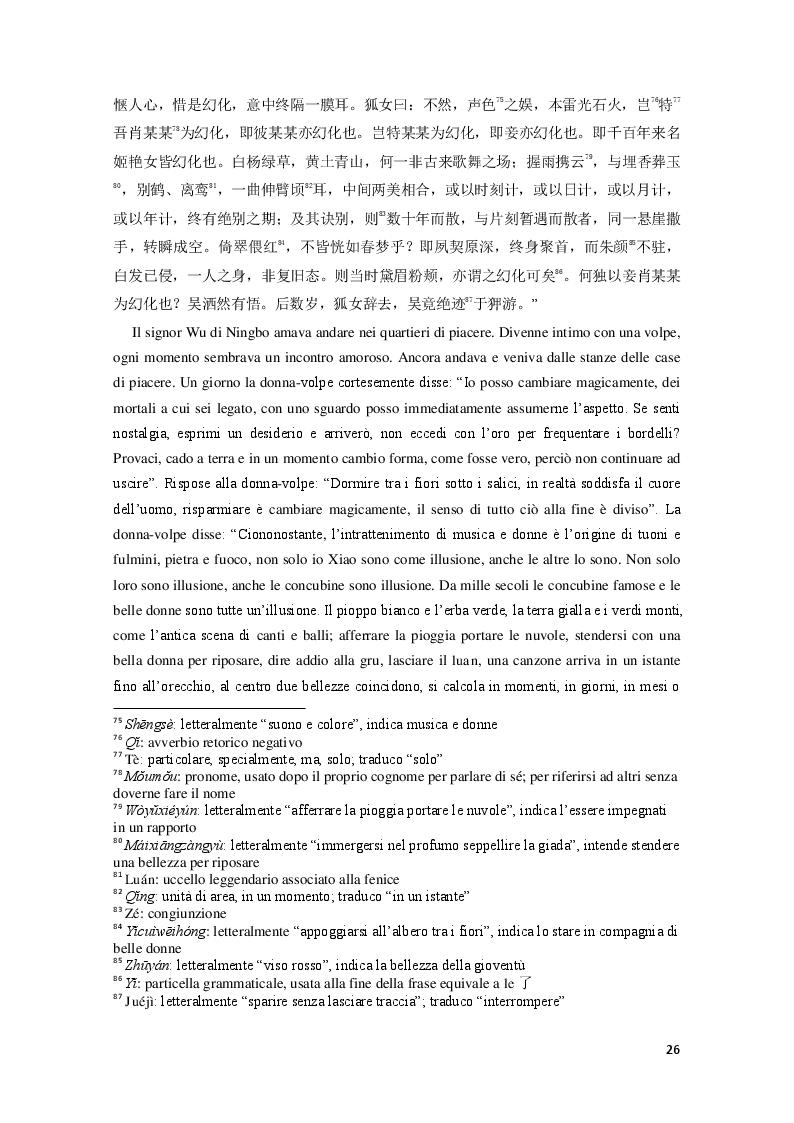 Estratto dalla tesi: La Donna Volpe nella Letteratura Cinese - Alcuni estratti dalla raccolta Yuewei caotang biji