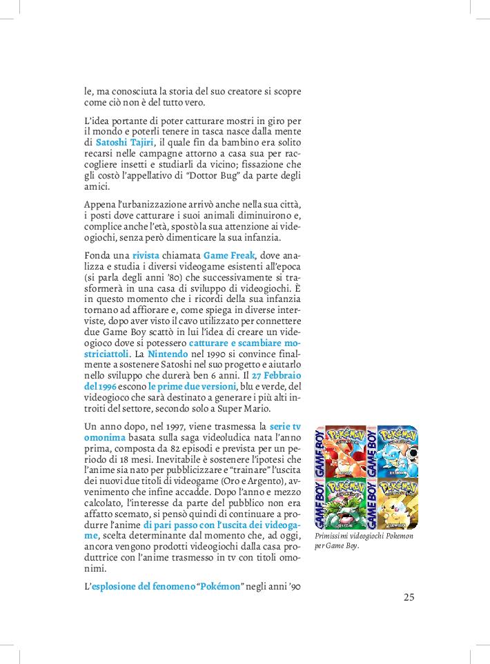 Estratto dalla tesi: Hayao Miyazaki e Studio Ghibli - La capacità di veicolare messaggi tramite contenuti e tecniche cinematografiche