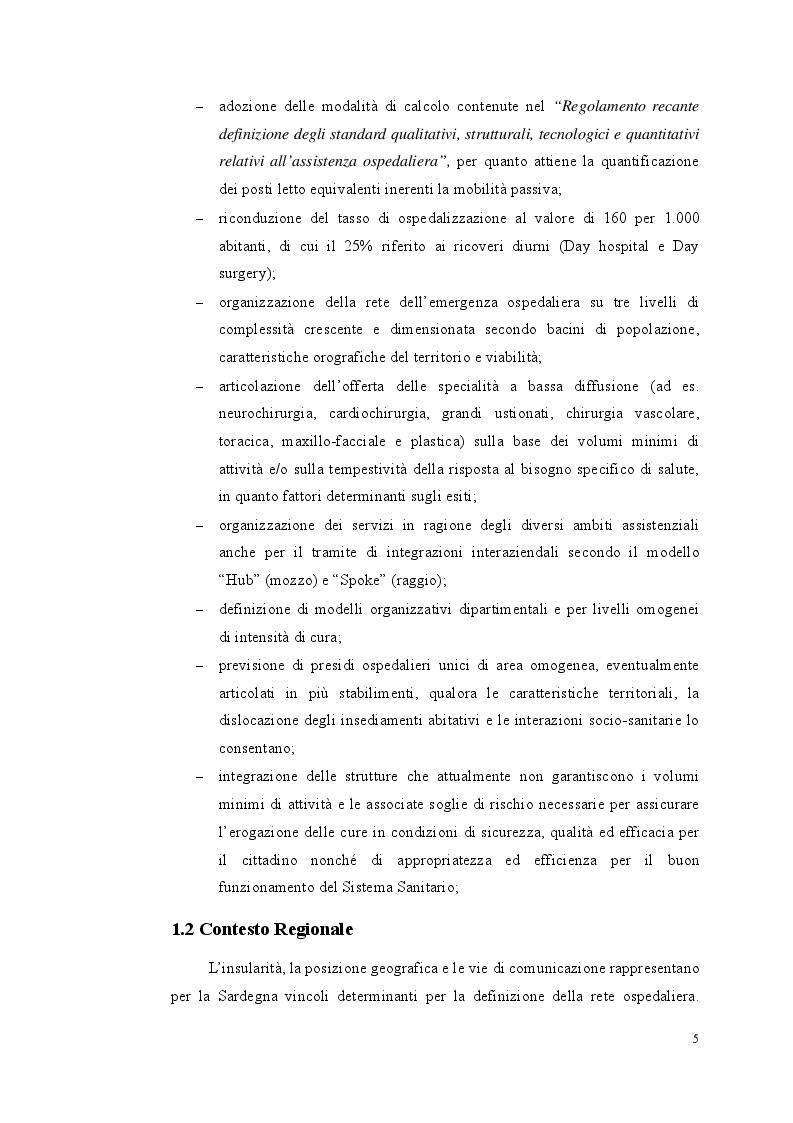 Anteprima della tesi: Il cambiamento organizzativo e la gestione delle risorse umane: Ipotesi intervento di Empowerment Organizzativo, Pagina 4
